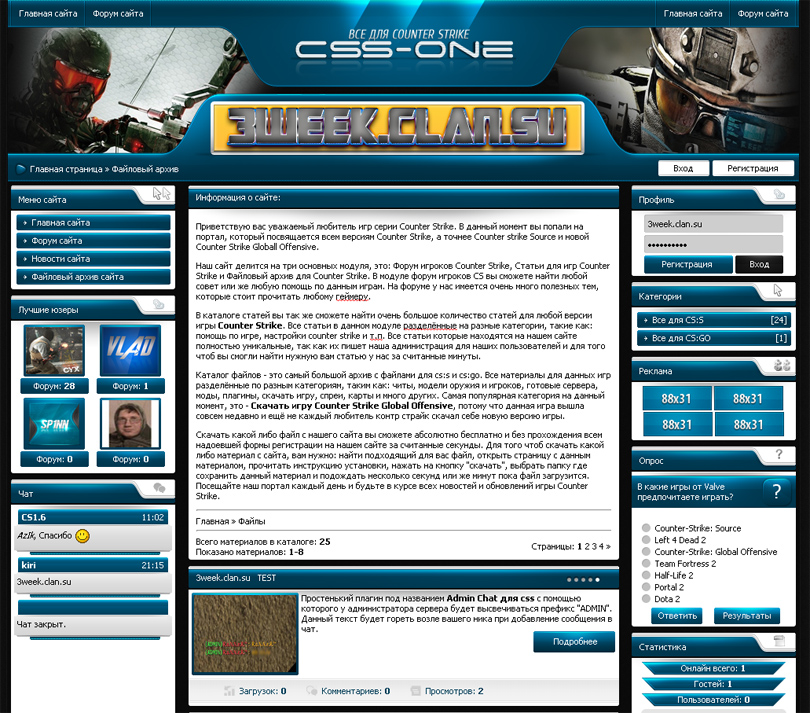 Новый дизайн шаблона CSS-One для uCoz